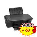 2012新款正品雷豹C12电动低噪音SOHO/办公碎纸机可碎CD 特惠商品