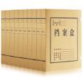 得力档案盒5925 A4牛皮纸文件收纳盒 10个装(1.6KG/包)50mm背厚